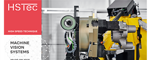 HSTec's Machine Vision Solutions for Advanced Industrial Automation